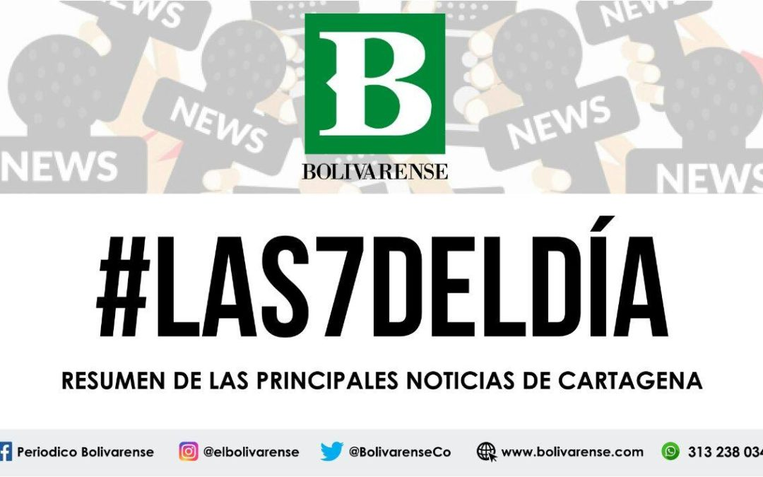 17 MAYO 2018 #LAS7DELDÍA