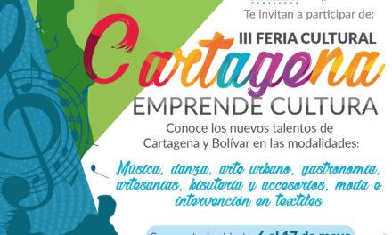"""Convocatoria abierta para la IIIFeria Artística y Cultural """"Cartagena Emprende Cultura"""""""