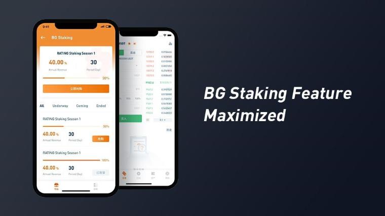 Bithumb Global ahora oficialmente fuera de beta: versión 1.0 lanzada con actualizaciones completas