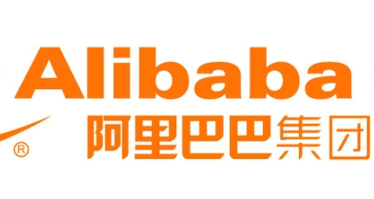 Multa a Alibaba por abuso de posición dominante